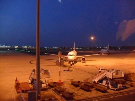Аэропорт севилья, испания: как добраться из аэропорта севильи до центра города