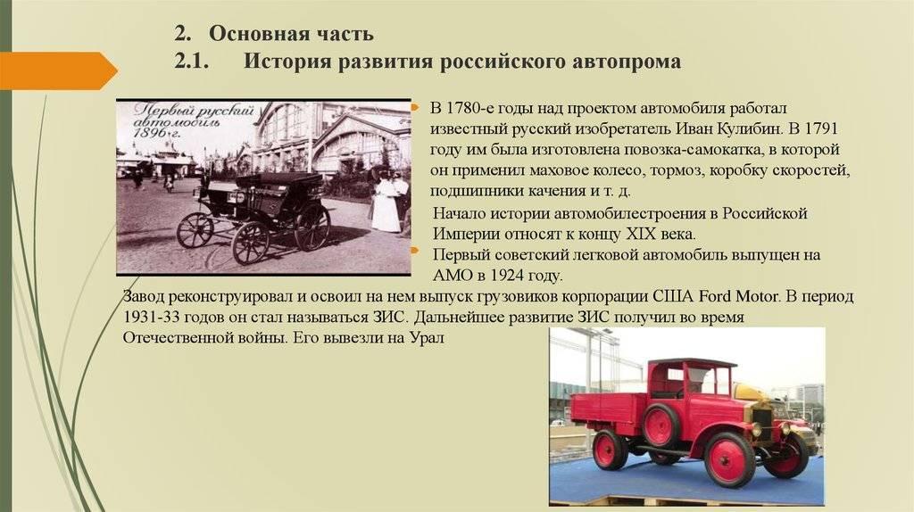 Список иномарок, которые собирают на заводах россии в 2020 году