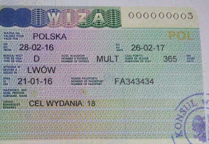 Долгосрочная виза в германию категории d: как получить, и что она дает
