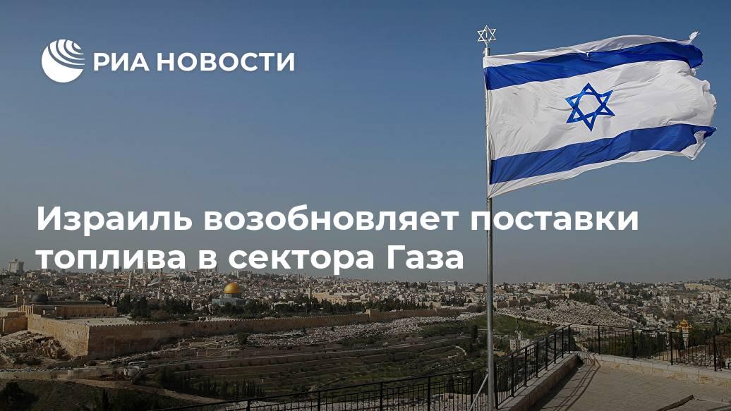 Отели Израиля возобновляют работу c 3 мая