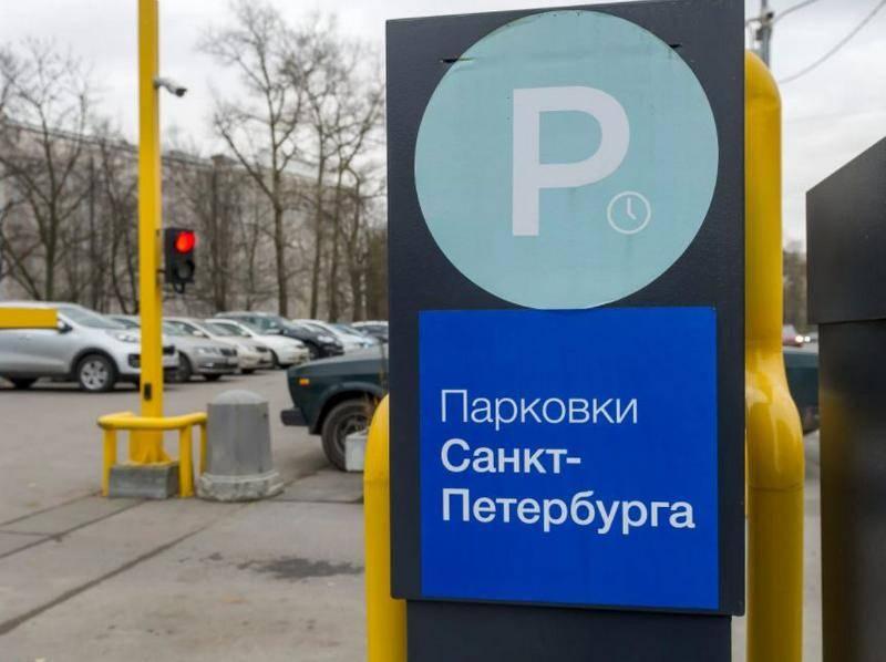 Парковка в хельсинки в 2020 году: варианты парковки, стоимость, правила и знаки. бесплатные парковки на карте