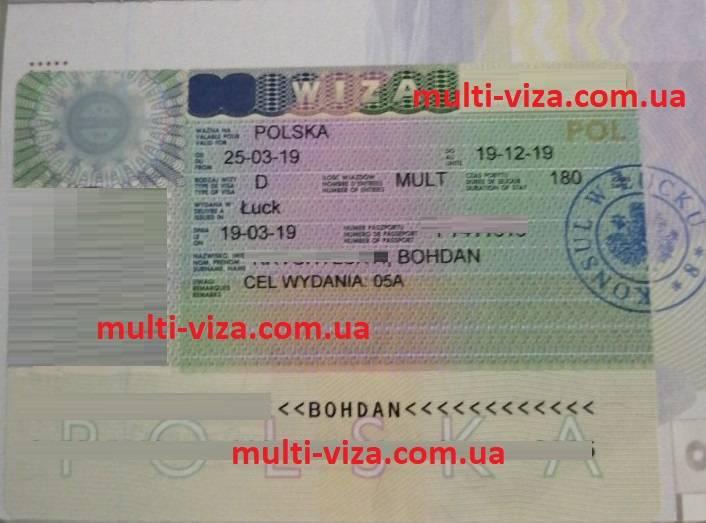 Национальная виза (тип «d») - польша в россии - веб-сайт gov.pl