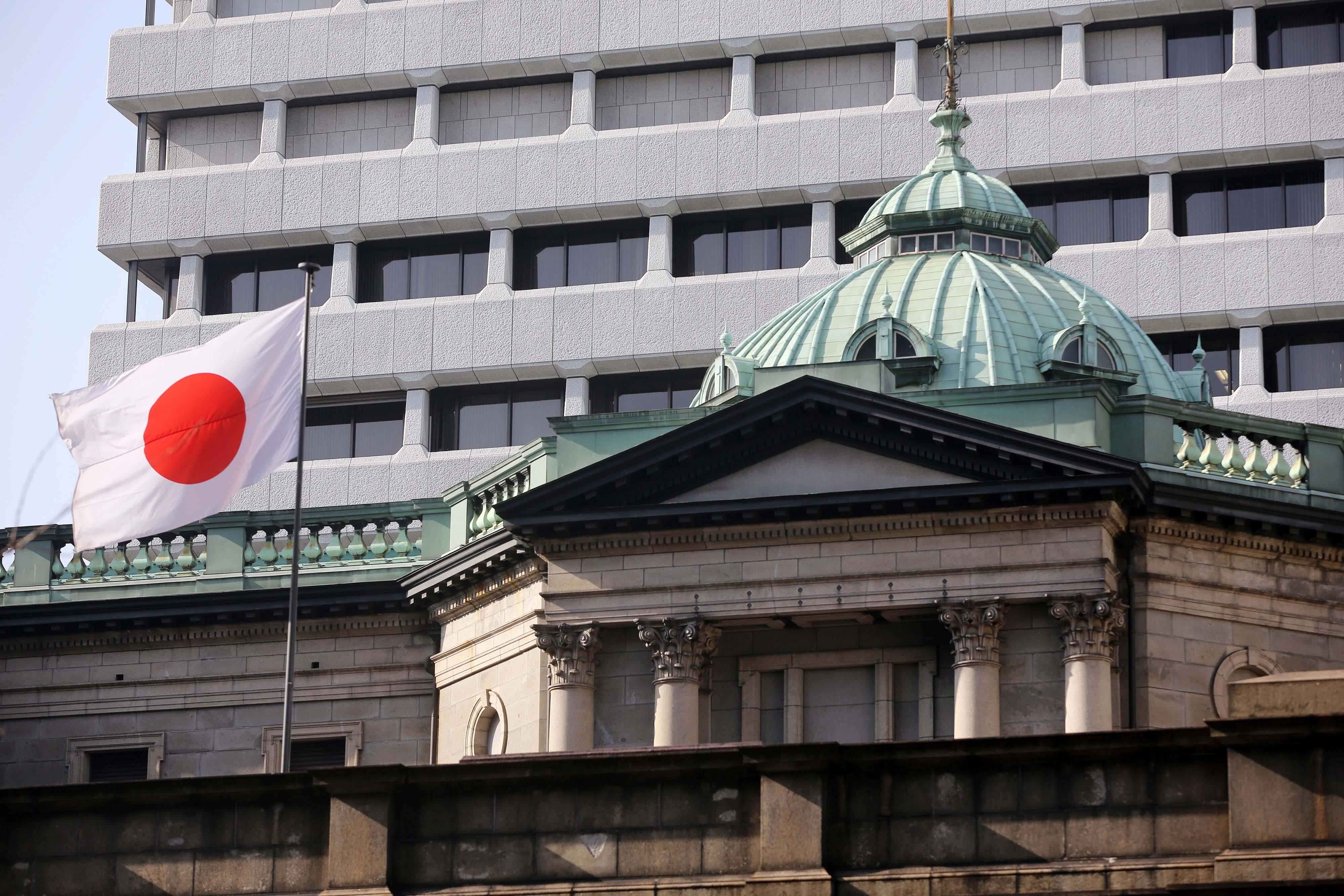 Денежно-кредитная система японии   miuki mikado • виртуальная япония