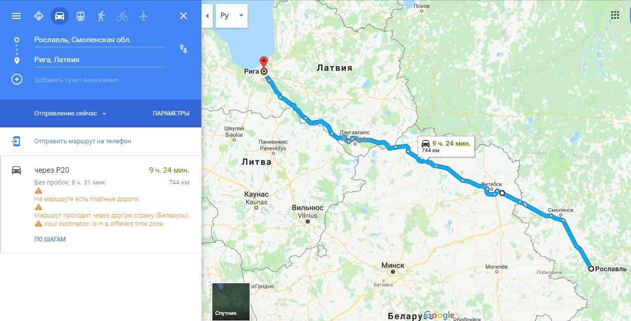 поездка из москвы в ригу на автобусе