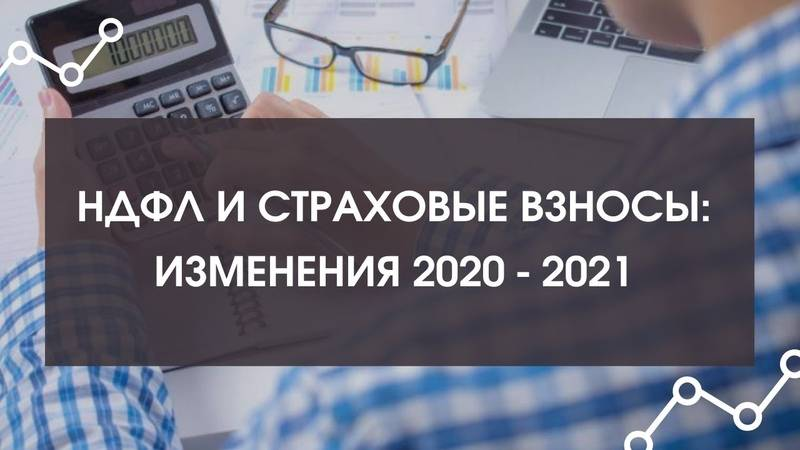 Пенсия в финляндии для иностранцев в 2021 году