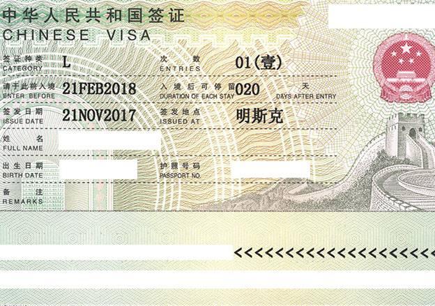Бизнес виза в китай для россиян на год с приглашением и без.