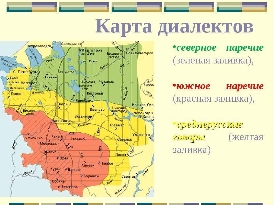 Болгарский язык | наука | fandom