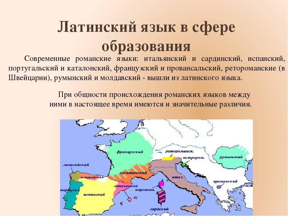 Каталанская википедия