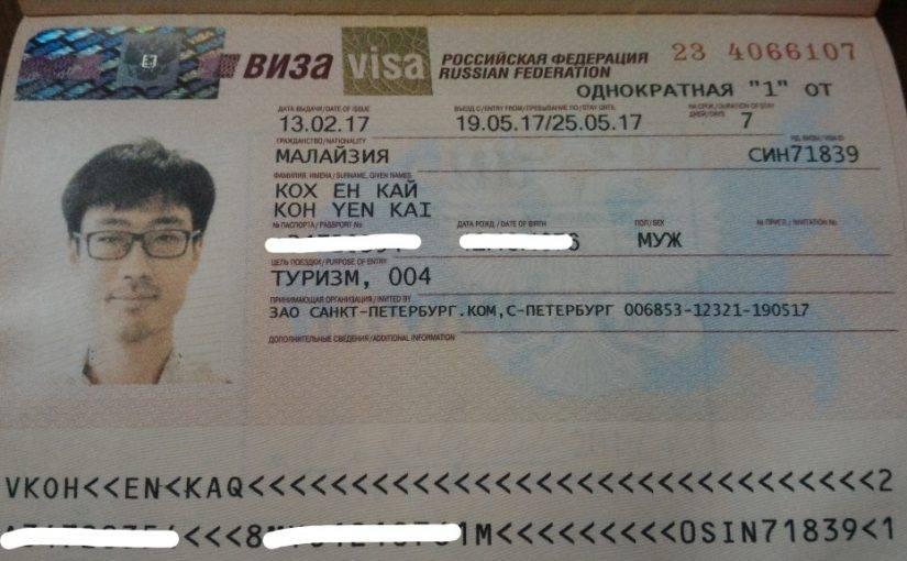 Как белорусам оформить визу в китай в 2021 году