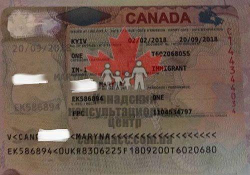 Иммиграция в провинцию квебек в канаде  2021  году