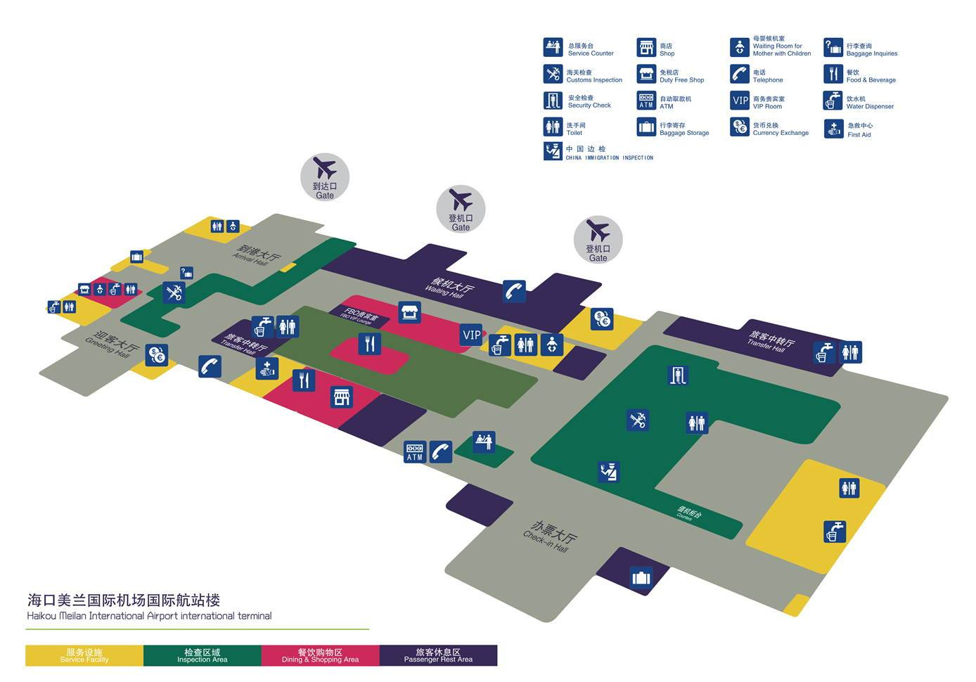 Аэропорт бильбао: схема терминала, расписание, табло, услуги