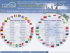 Куда поехать отдыхать в 2021 году | список доступных стран
