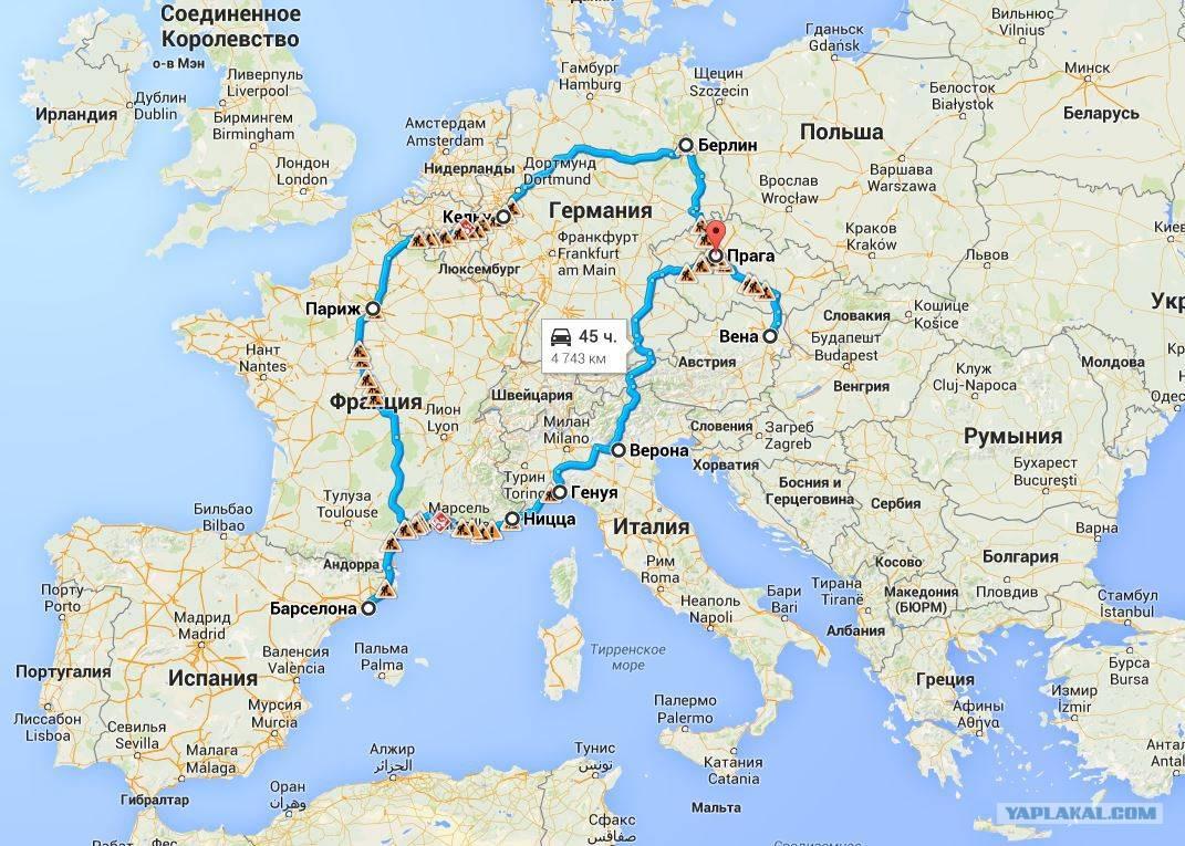 Дешевые автобусные билеты из будапешта в брюссель от 5392 ₽