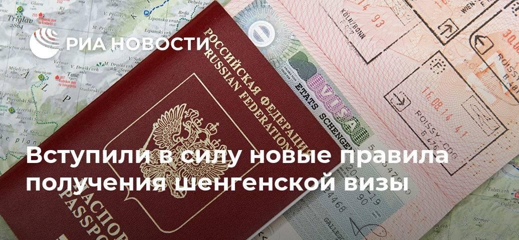 Нужна ли виза в израиль для россиян: основные цели поезди (фото + видео)