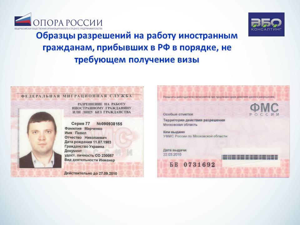 Рассказываем как открыть бизнес в польше русскому, советы по бизнес иммиграции, налогам, инвестициям