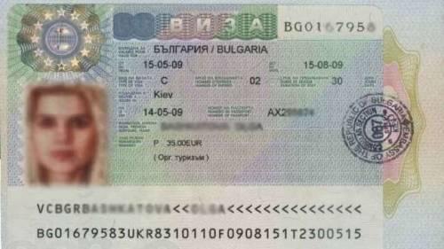 Болгарский визовый центр: сайты, адреса, контакты, схемы проезда, что необходимо