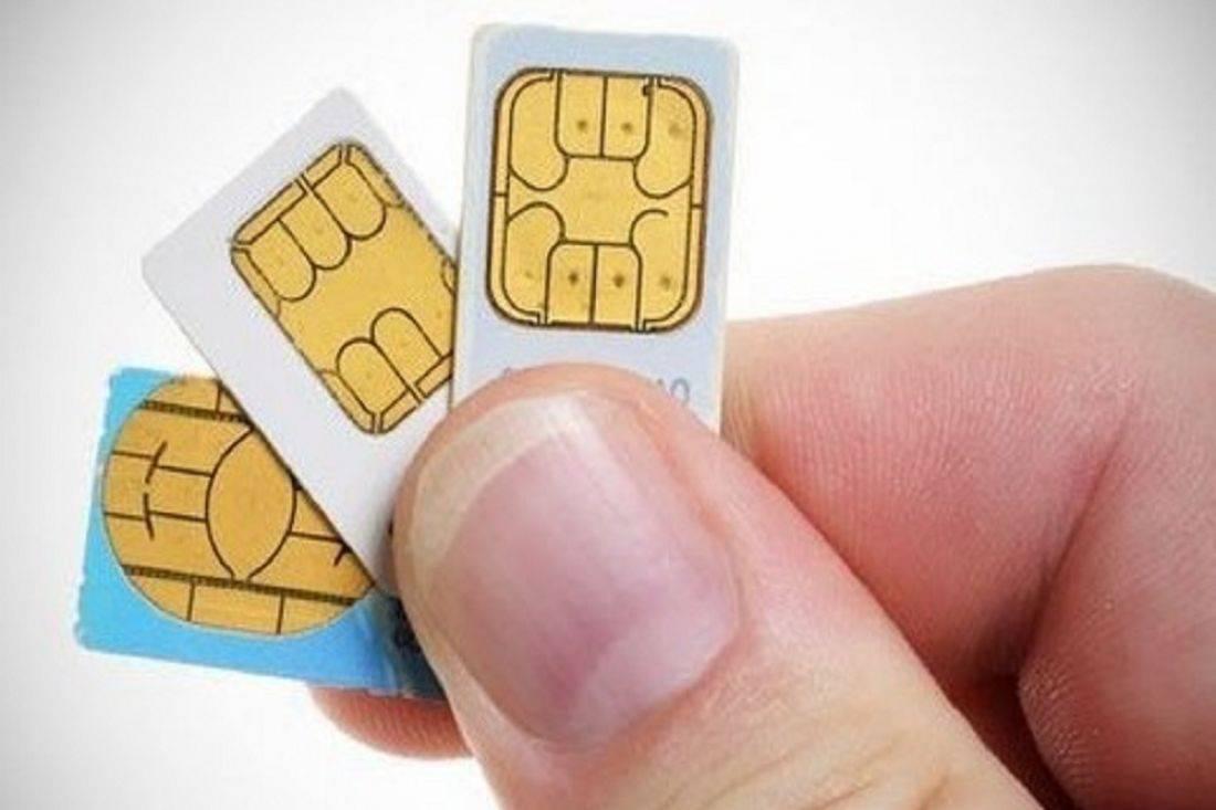 Мобильный интернет в турции для туристов, сим-карты в турции, сотовая связь - 2021