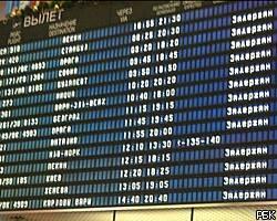 Аэропорт «феникс», санья. онлайн-табло прилетов и вылетов, сайт, расписание 2020, отели рядом, как добраться на туристер.ру