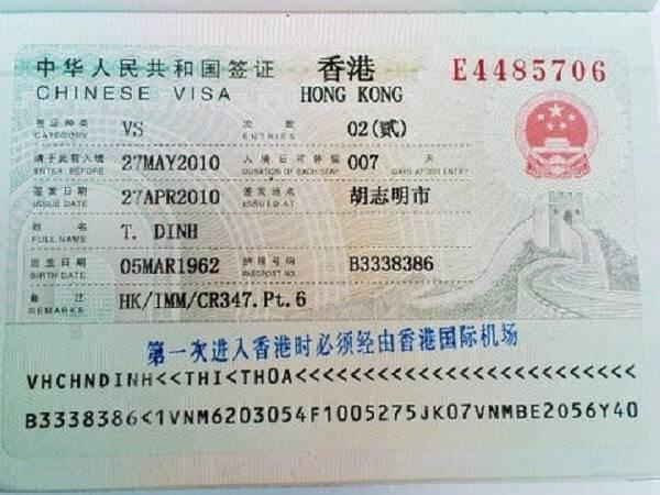 Виза в гонконг: кому она нужна и как получить её самостоятельно