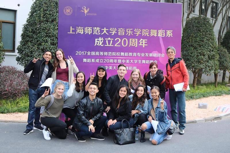 Шанхайский университет (шанхай, китай)