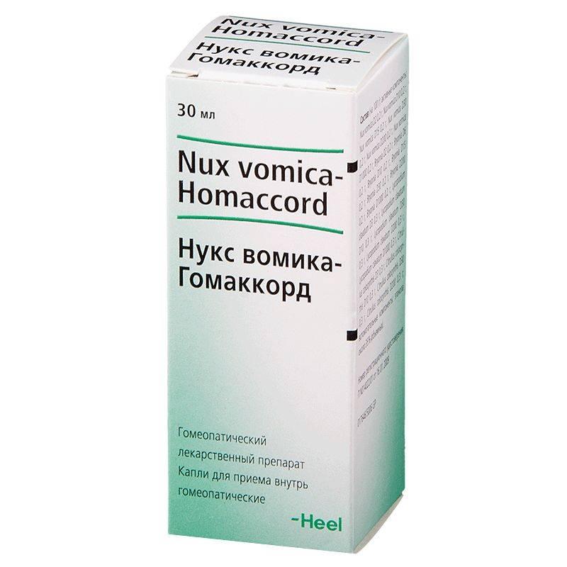 Статьи о гомеопатии