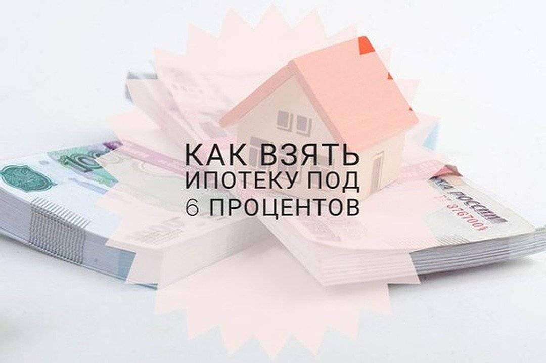 Коронавирус повлиял на ипотечную систему в сша. может россиянам лучше кредитоваться в американских банках?