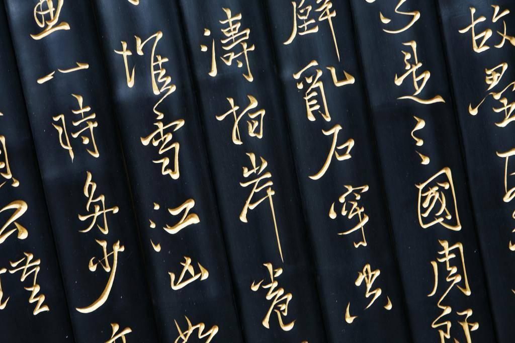 Что такое мандаринский язык и чем он отличается от других китайских диалектов