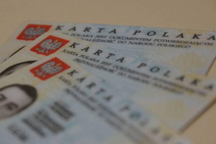 Гражданство польши по карте поляка — получить для граждан россии, республики беларусь, украины и стран снг