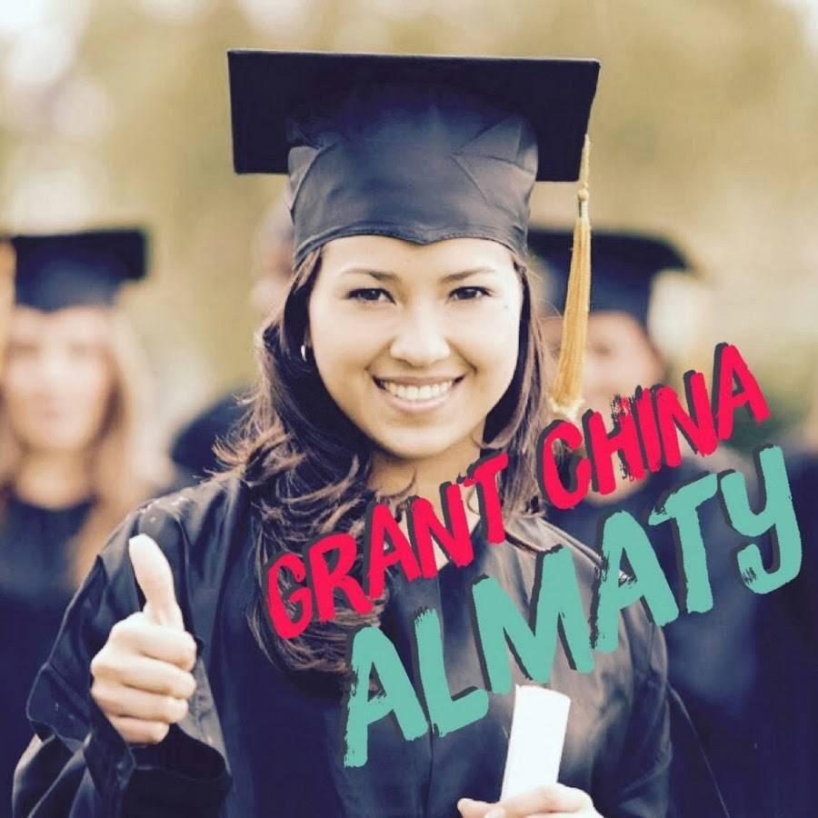 Как получить гранты в китай на языковые курсы