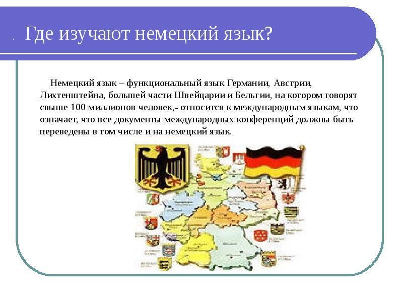Австрия. много полезной и интересной информации.