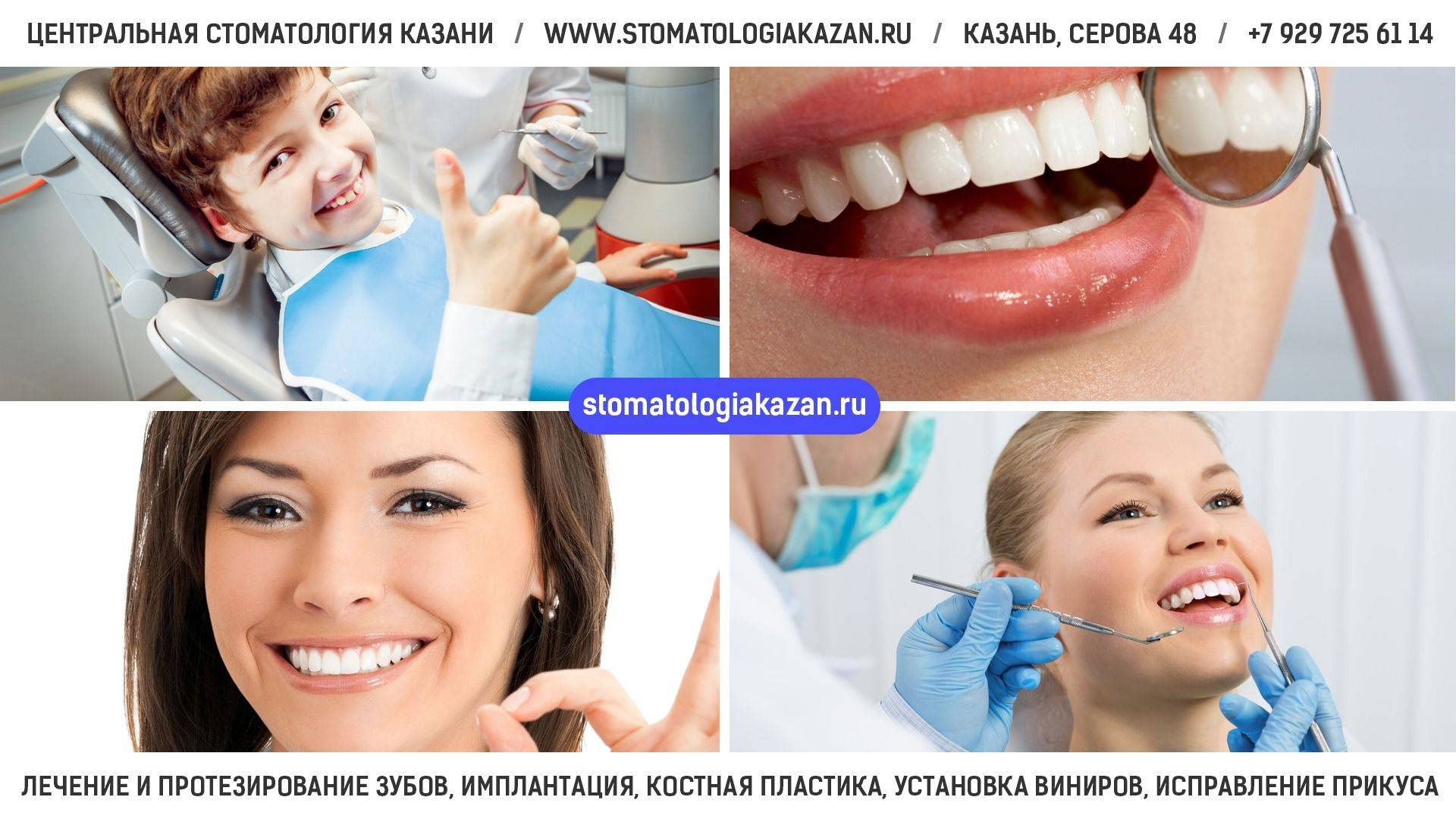 Лунный календарь для лечения, протезирования и удаления зубов на 2021 год: благоприятные и неблагоприятные лунные дни для лечения, удаления, чистки от камней, отбеливания, имплантации и протезирования зубов в 2021 году по месяцам: таблица