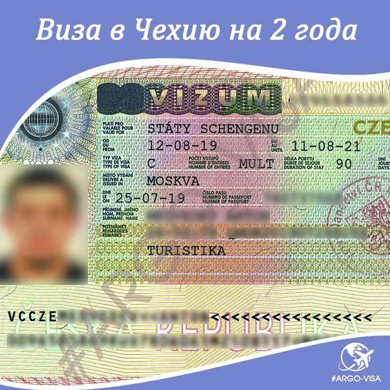 Сколько стоит шенгенская виза в чехию? стоимость оформления самостоятельно и через турфирму