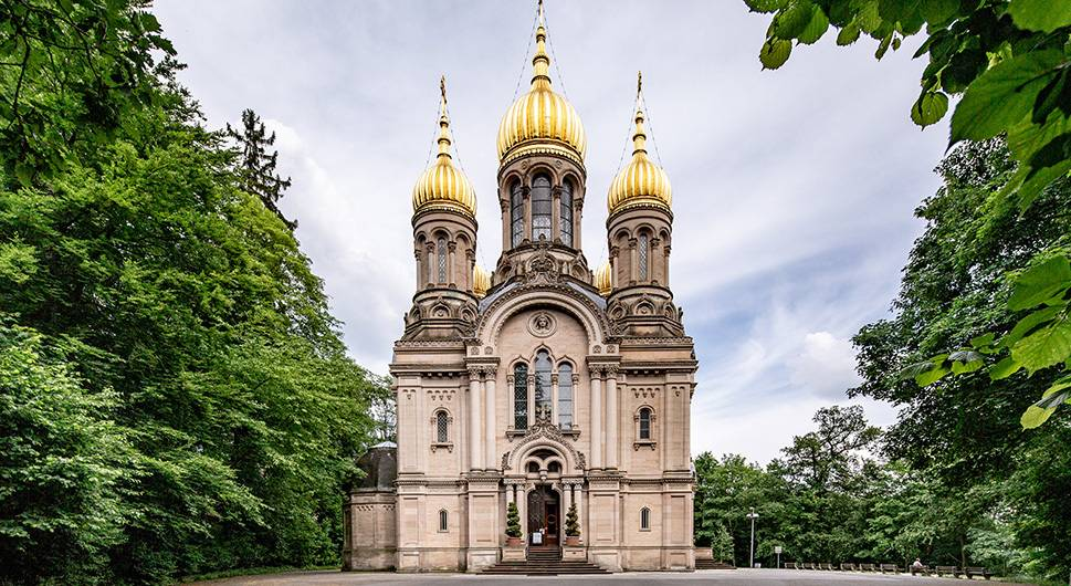 Wikizero - церковь святой елизаветы (висбаден)