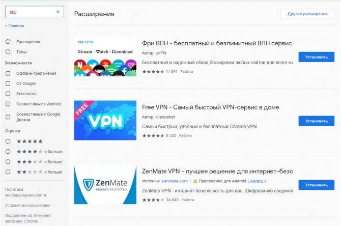 Как обойти блокировки рунета >>> 4 простых и эффективных способа