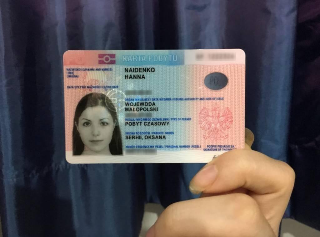 Как стать гражданином польши россиянину в 2021 году
