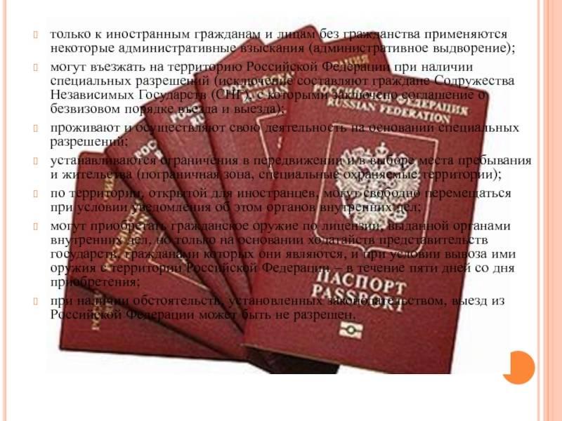 Получение британского гражданства в 2021 году, основания, документы, изменения | provizu.ru
