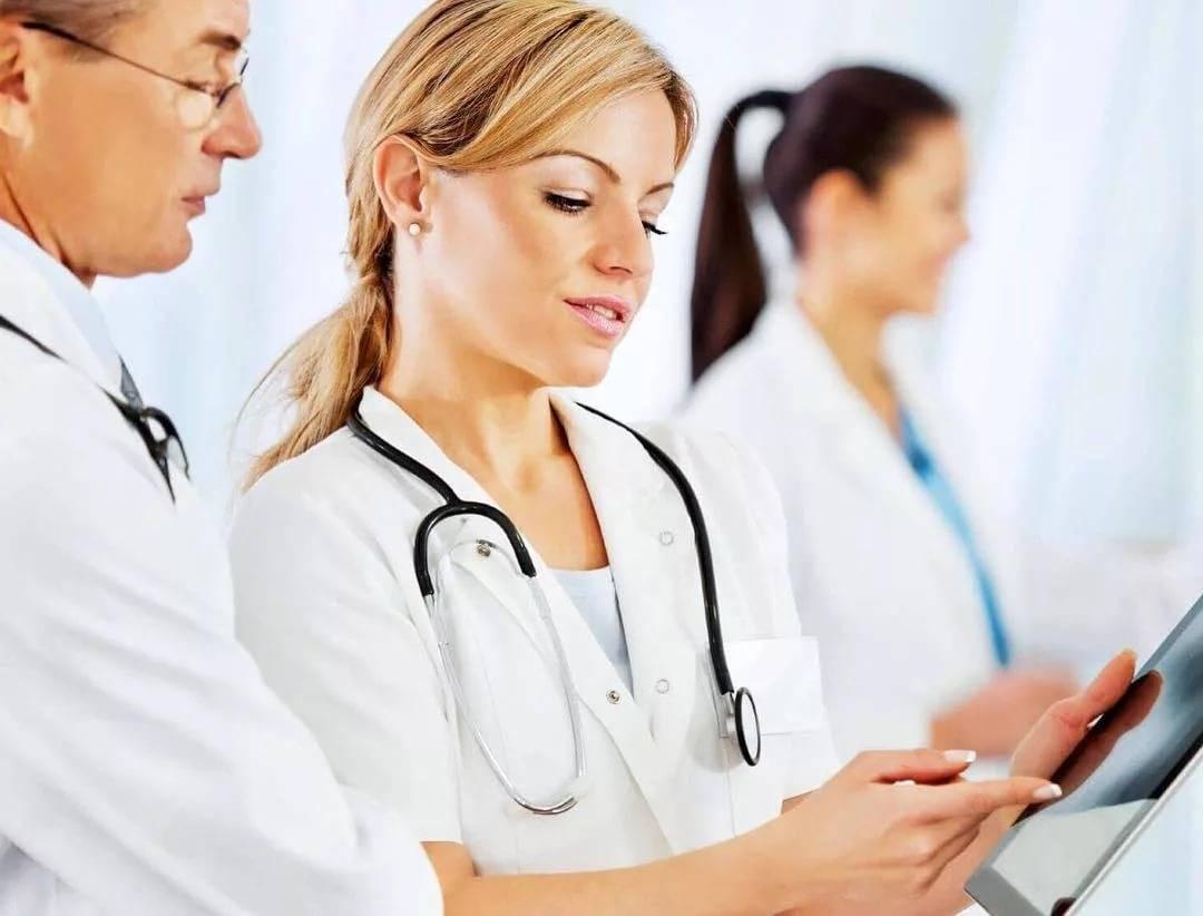 Сколько стоит медицинское обследование в германии