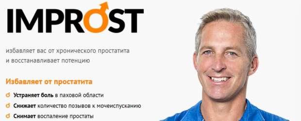Увеличение и удлинение полового члена - 45 000 руб. цена операции в «клинике abc» в москве
