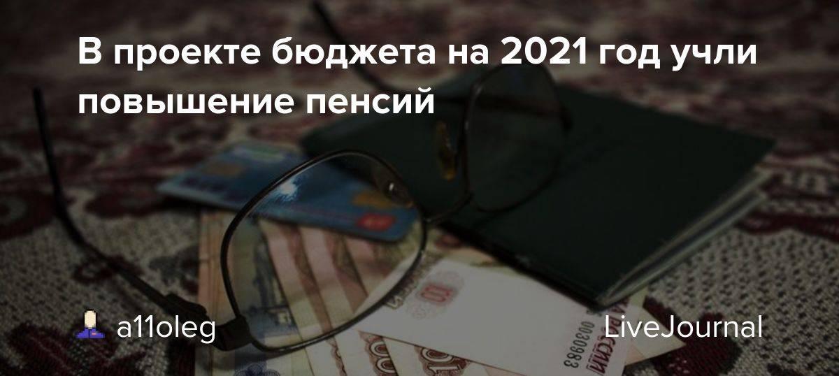 Какая минимальная и средняя пенсия в болгарии в 2020 году, пенсионный возраст, как живут пенсионеры