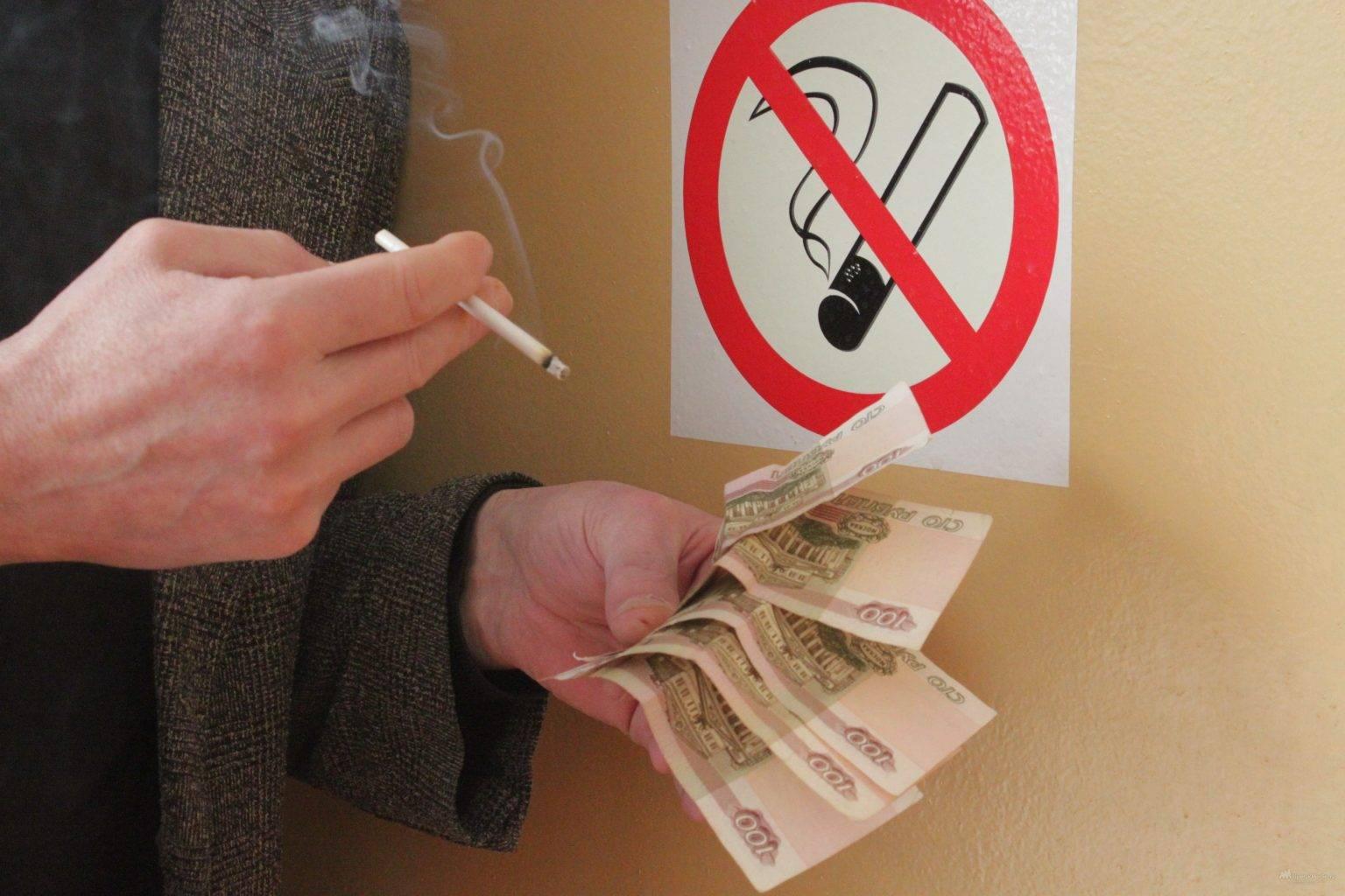 Существуют ли отдельные права у курильщиков?