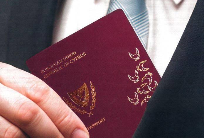 Как получить гражданство на кипре: актуальные способы (фото + видео)