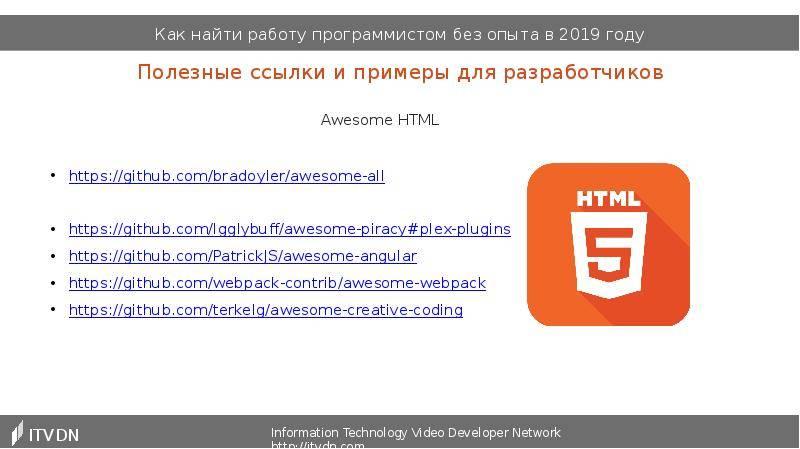 Работа в чехии: как её найти | immigration-online.ru