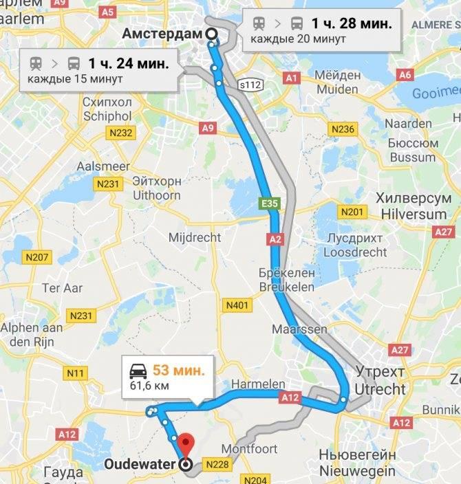 Расстояние между берлином и амстердамом