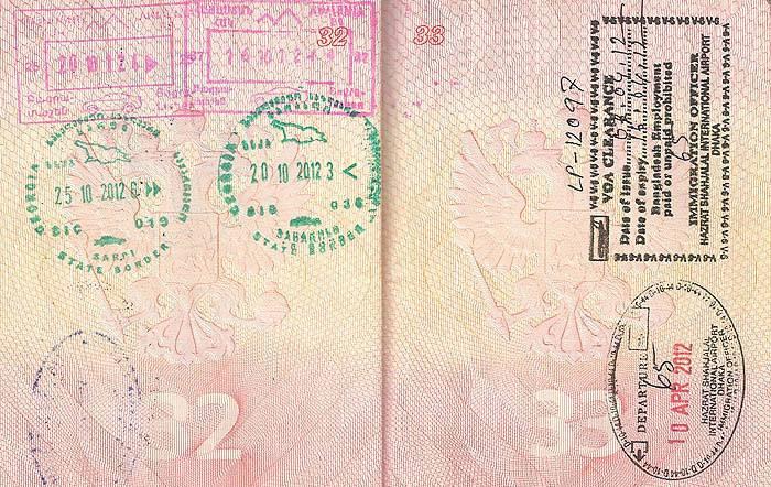 Нужен ли загранпаспорт в абхазию для россиян: правила прохождения таможни