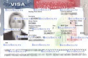 Как заключить брак с иностранцем в россии в 2021 году