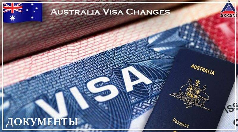 Виза в австралию для россиян 2021: нужна ли, гид по основным видам и их получению