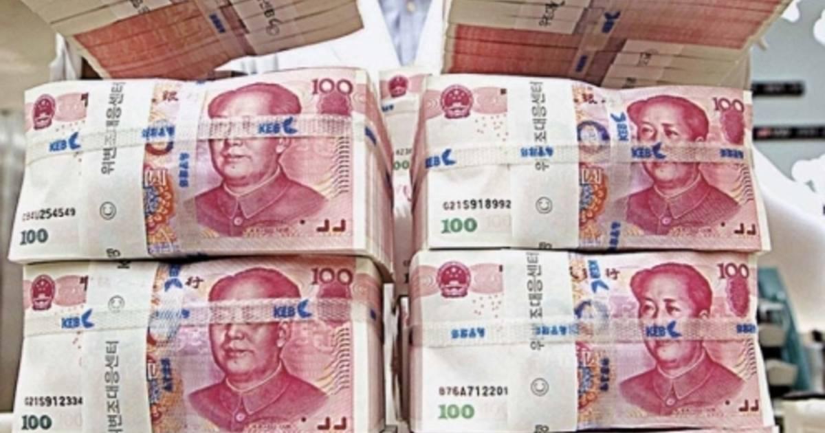 Китайская валюта юани, rmb что за валюта, какие деньги в китае, курс ренминби