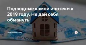 Эксперт рассказал, как оформить ипотеку на дом с земельным участком в 2021 году, какие условия предлагают банки