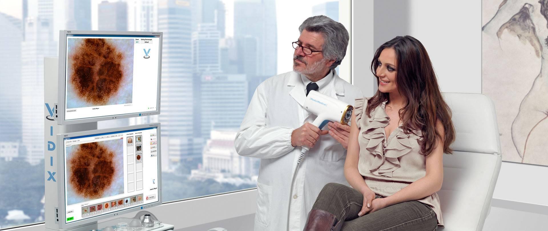 Лечение меланомы в германии, сентинел биопсия в немецких клиниках