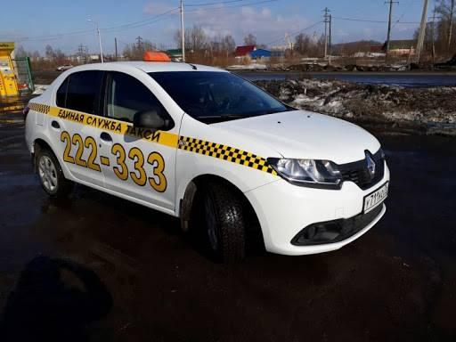 Услуги такси в городах латвии